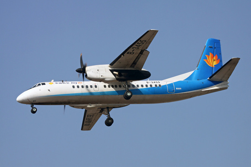 """B-3455 Xian MA-60 """"Lucky Air"""" c/n 0803 Xi'an/ZLXY/XIY 12-11-12"""
