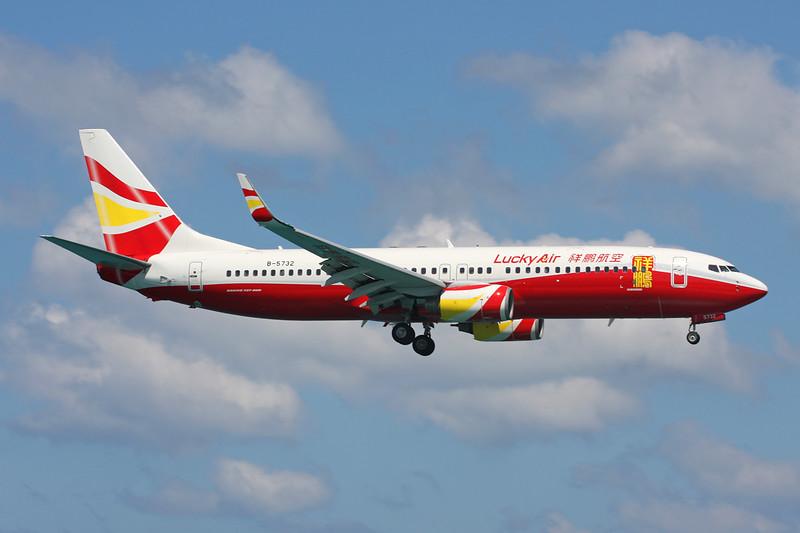 """B-5732 Boeing 737-84P """"Lucky Air"""" c/n 35076 Phuket/VSP/HKT 26-11-16"""