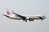 """B-5639 Boeing 737-89L """"Dalian Airlines"""" c/n 40033 Beijing-Capital/ZBAA/PEK 09-11-12"""
