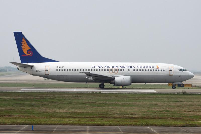 """B-2993 Boeing 737-46Q """"China Xinhua Airlines"""" c/n 28759 Guangzhou/ZGGG/CAN 14-11-12"""