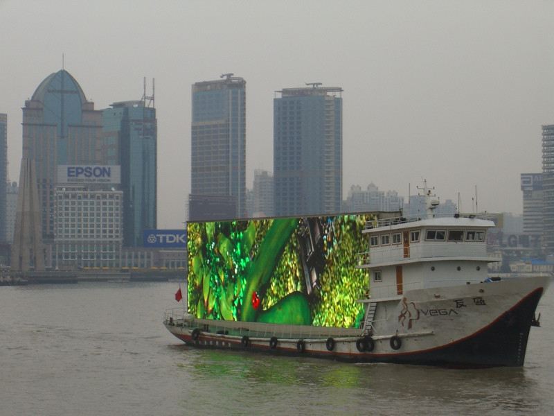 Neon Advertising on Huangpu River - Shanghai, China