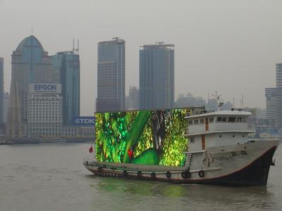 Neon Advertising on Huangpu River - Shanghai, China
