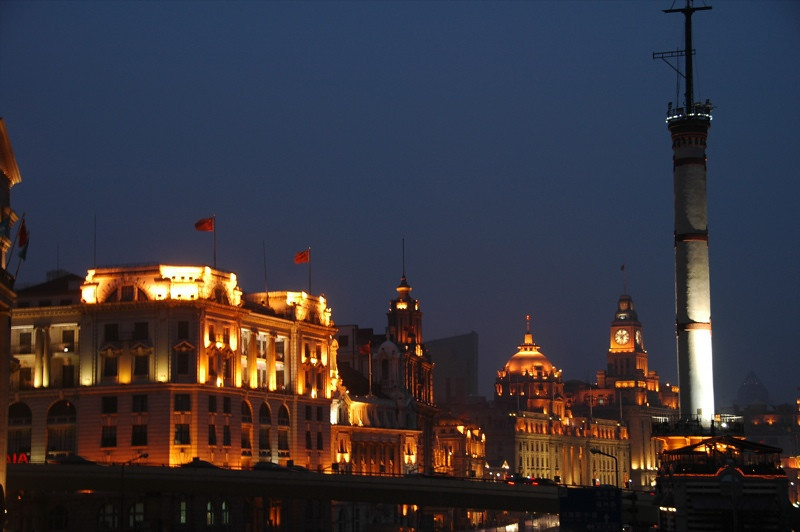 Bund Skyline at Night - Shanghai, China