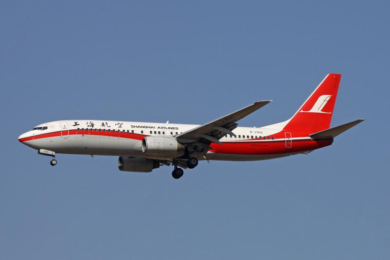 B-2168 Boeing 737-8Q8 c/n 30632 Xi'an/ZLXY/XIY 11-11-12