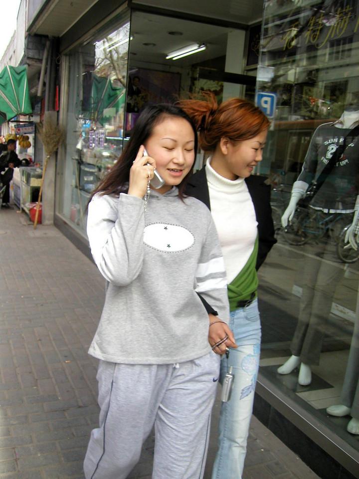 Guangyuan Rd Xuhui District, Shanghai 2004 Shanghai Atmosphere