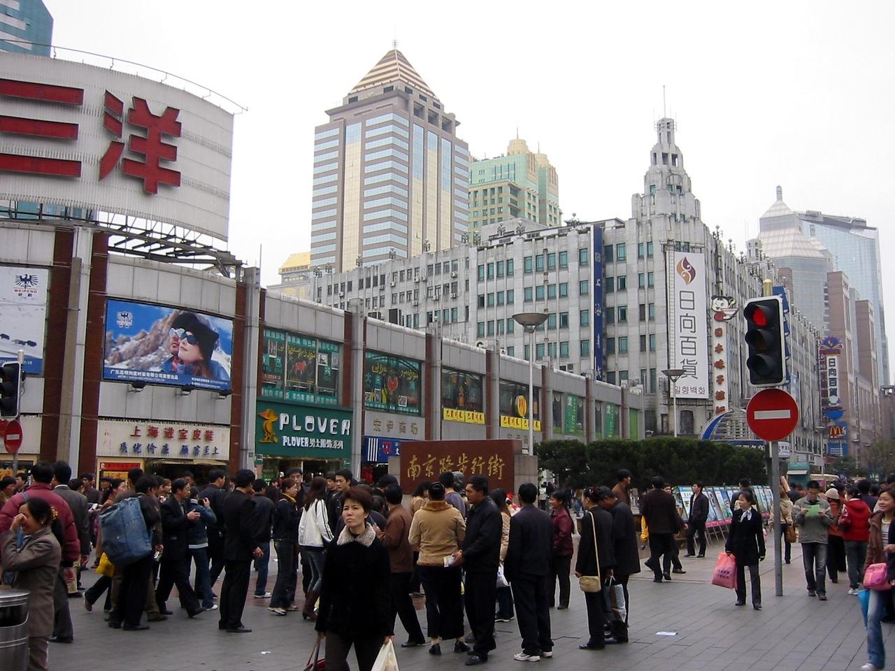 Shanghai Atmosphere