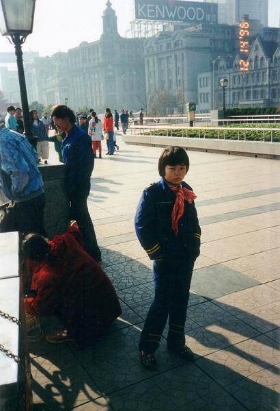 1996: The Bund, Shanghai