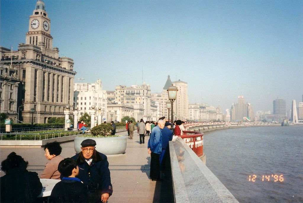1996: Shanghai Bund by the Pudong and Huangpu River and the historic banks and trading houses left from the 40's, photo Dec 1996.