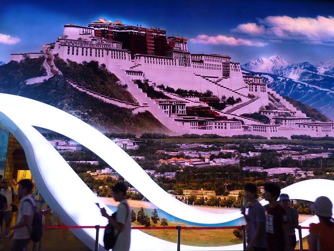 Tibet Pavilion