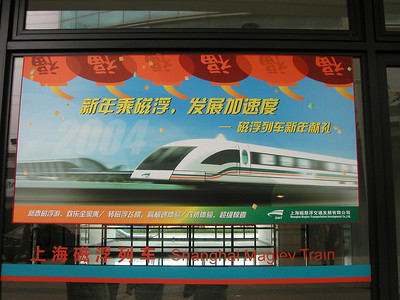 Shanghai Mag Lev Train. photos March 2004