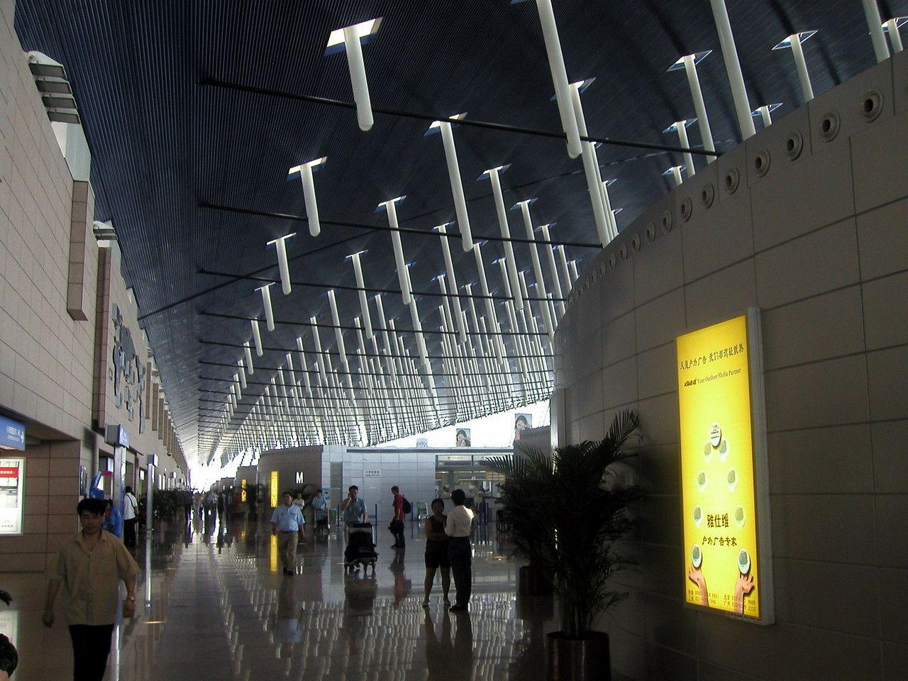 Pudong Airport, july 2004.