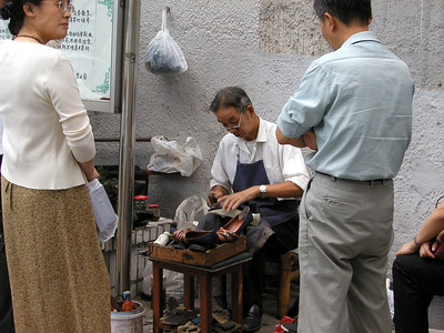 street side cobblers are common.