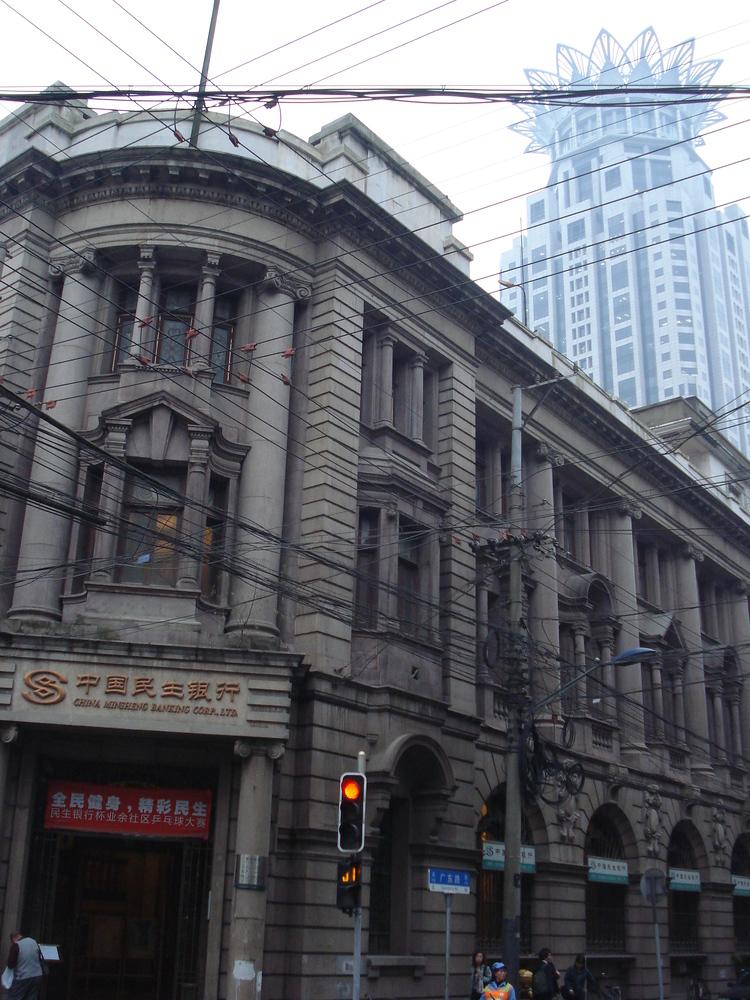 China Minsheng Banking Corp - Guangdong Rd