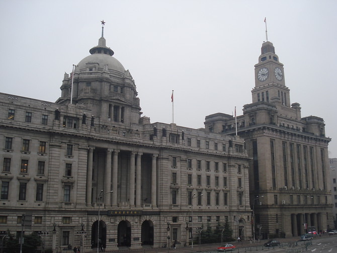 HSBC Building and Custom House