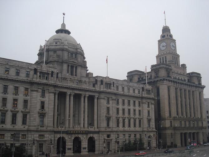 HSBC Building and Custom House