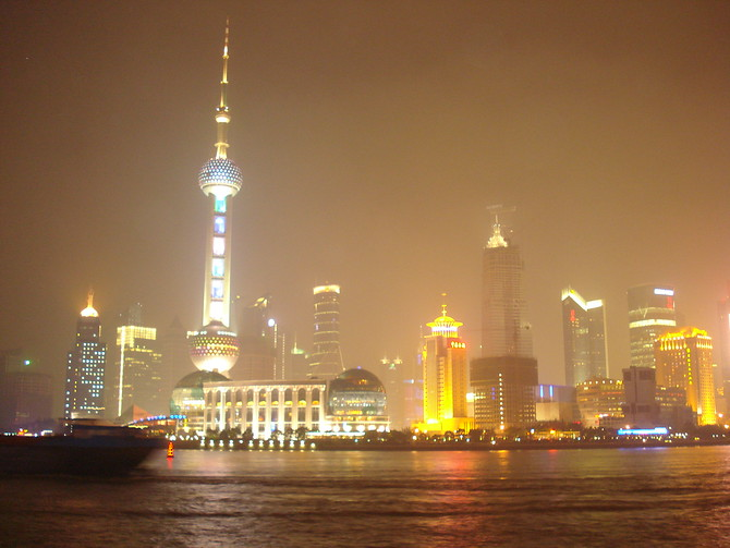 Pudong Night Skyline