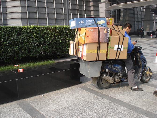 Box Delivery