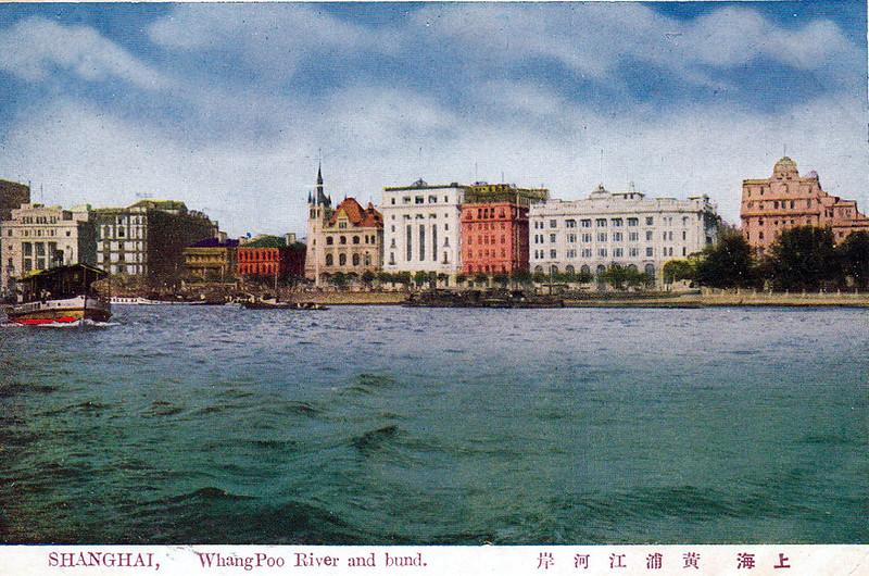 WhangPoo River