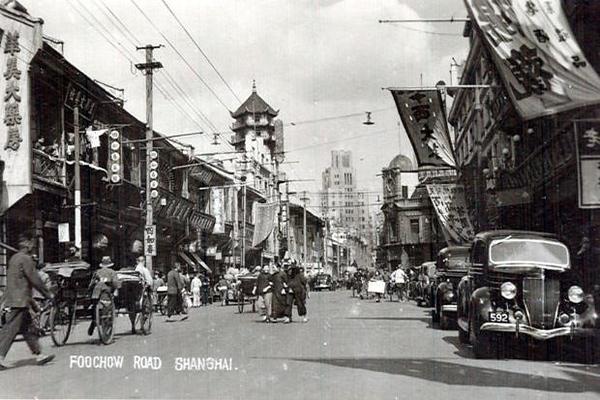 Foochow Road