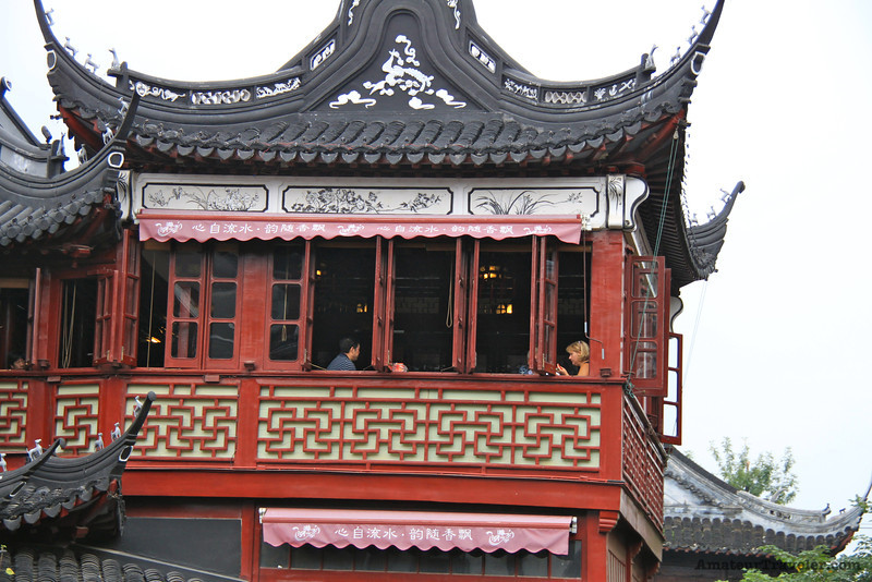 Yuyuan Market