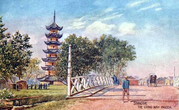 The Loong Wah Pagoda