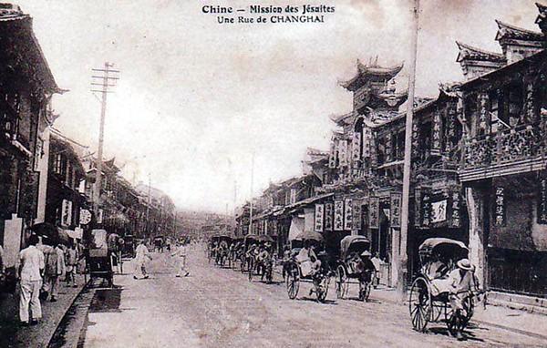 A Shanghai Street