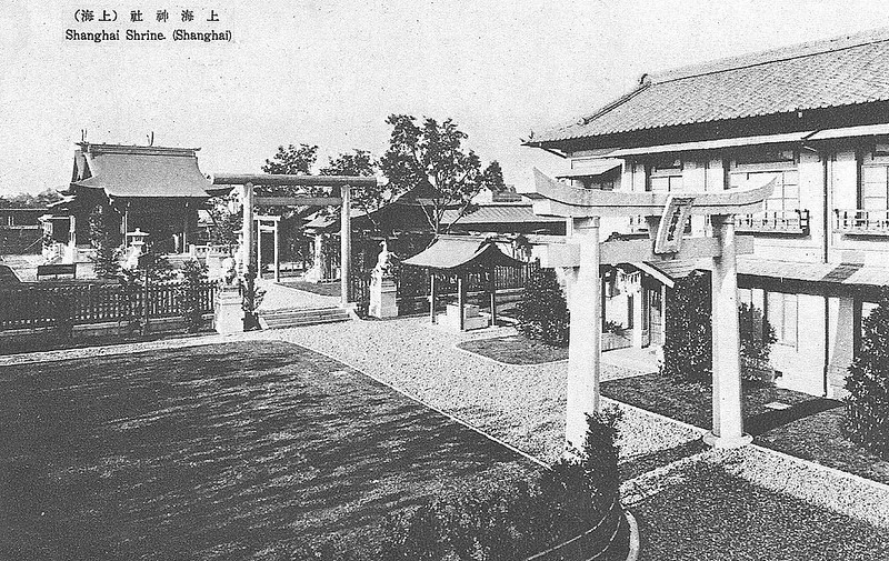 A Shanghai Shrine