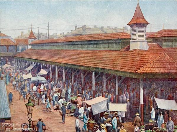 Hongkew Market