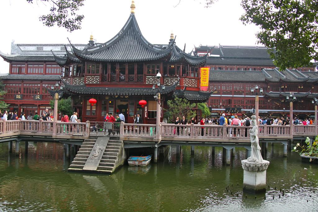Tea House - Shanghai, China - Photo