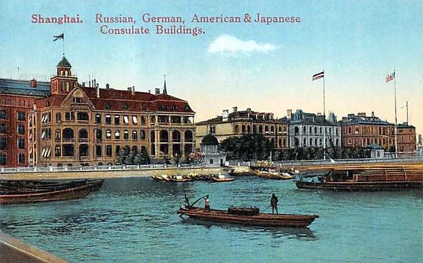 Consulate Buildings