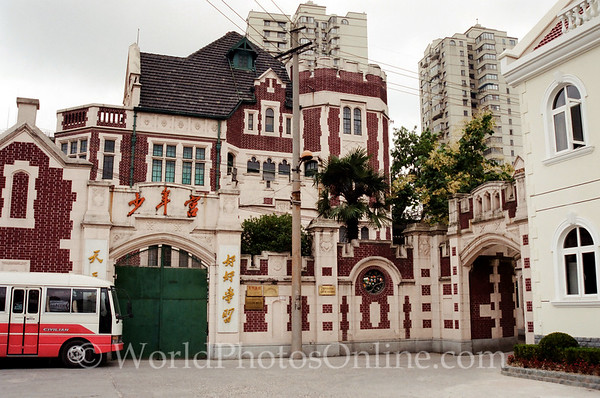 Shanghai - Childrens Palace Music School