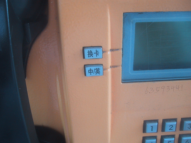 Shanghai - this phone has English instructions... if you know the Chinese character for English