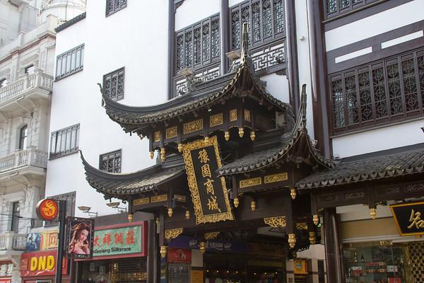 Shanghai #1