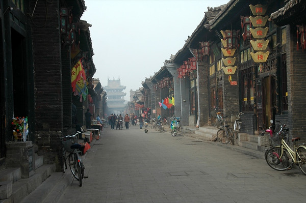Main Street in Pingyao, China