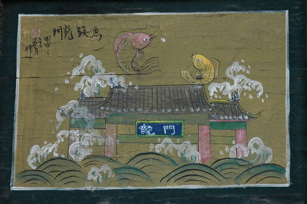 Chinese Paintings - Pingyao, China