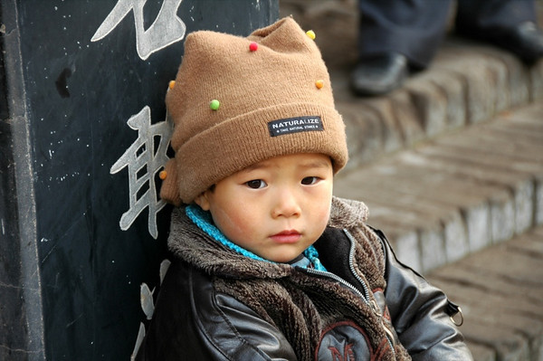 Little Boy Bundled Up - Pingyao, China