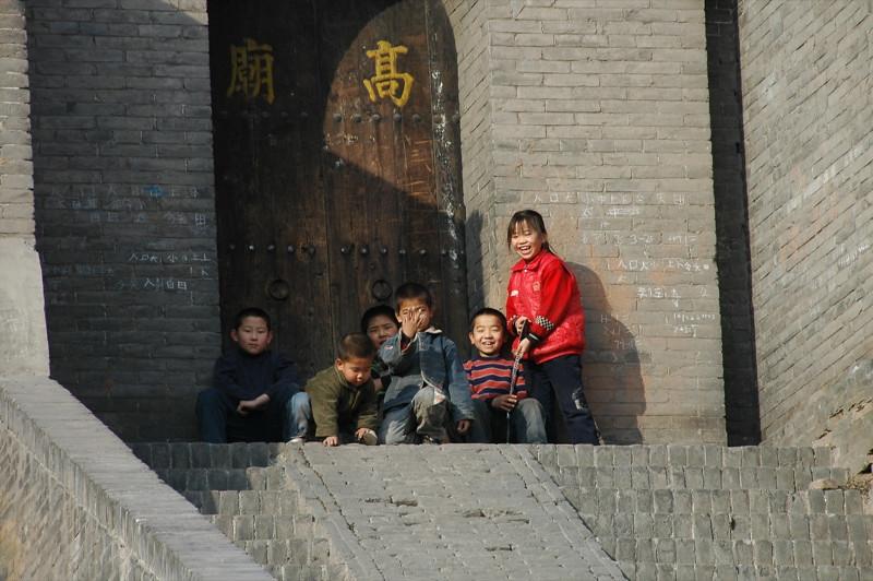 Chinese Kids - Pingyao, China