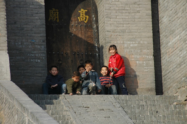 Chinese Kids - Pingyao, China