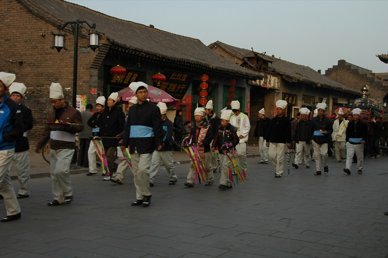 Chinese Funeral Procession - Pingyao, China