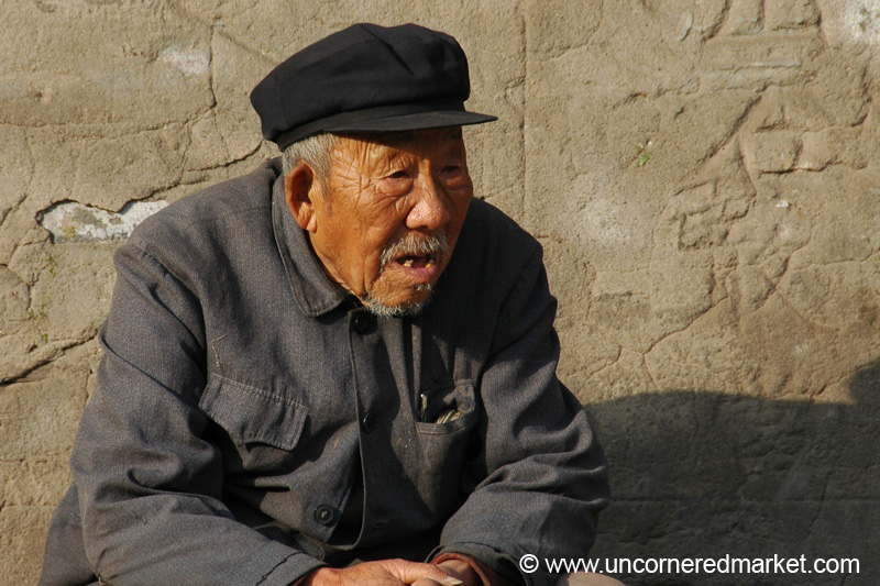 Old Chinese Man - Pingyao, China