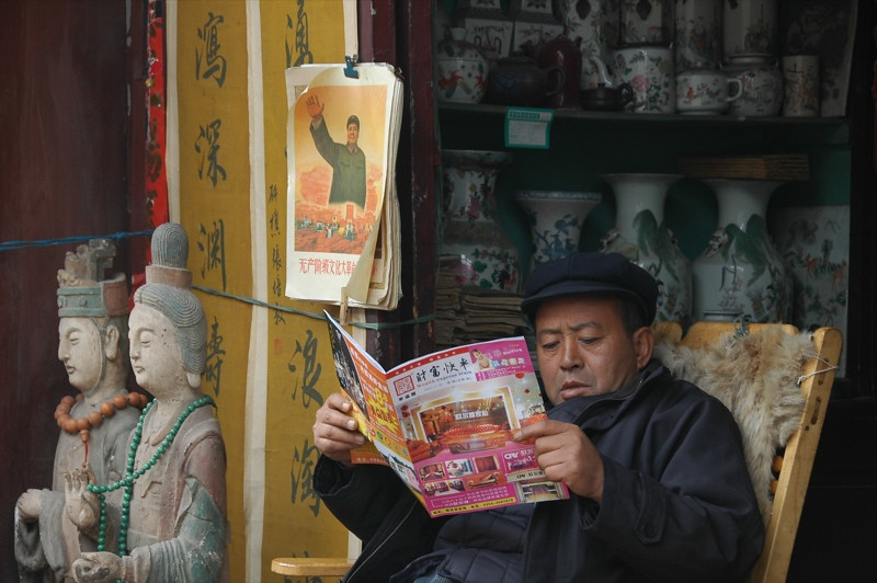 Chinese Man Reading - Pingyao, China