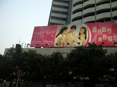 May Kay (2004) reaches into China.