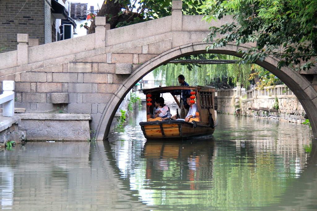 Chinese Gondola - Suzhou, China - Photo