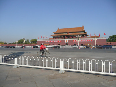 Beijing, Tian'anmen Square 2010