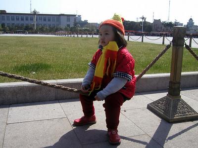 Beijing, Tian'anmen Square 2004