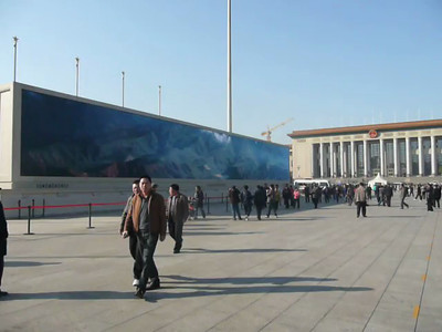 Viedo of one of two massive Video Screens in Tian'anmen Square,  Beijing,  2010