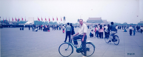 1997 Beijing, Tian'anmen Square from 1997 on