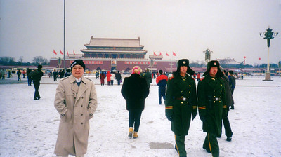 1998, friend from Taipei Beijing, Tian'anmen Square