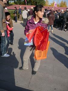 Seller..Beijing, Tian'anmen Square 2010