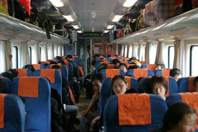 Coach cars, were brand new from railways opening in June 2006, Qinghai -Beijing to Tibet Railway, Beijing to Lhasa  Oct  2006